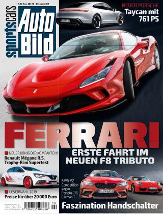 AB: Sports Cars